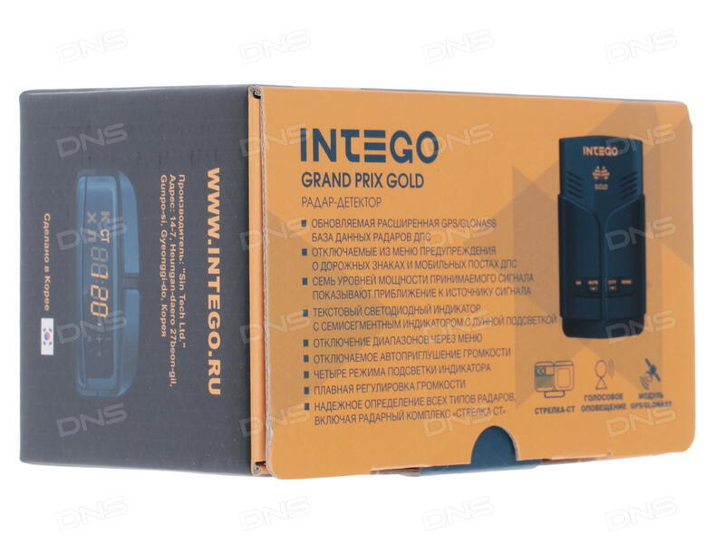 INTEGO GP GOLD - фото 10