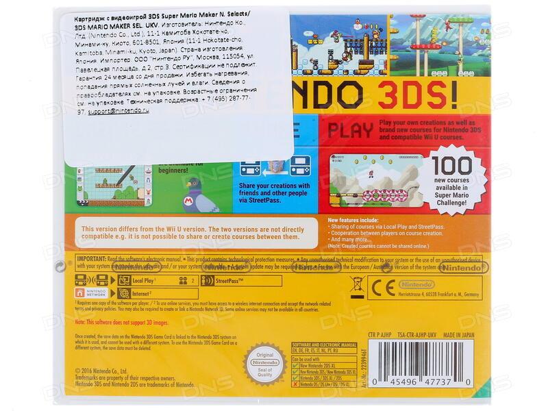 отзывы покупателей о игра Super Mario Maker N Selects 3ds