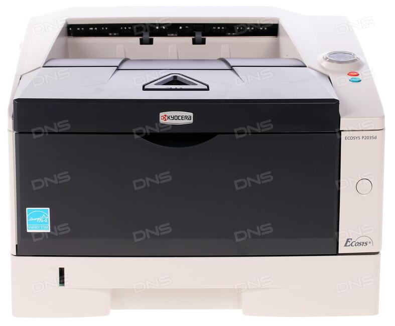 Принтер лазерный Brother HL-L5200DW A4 40стр/мин дуплекс 256Мб USB LAN WiFi