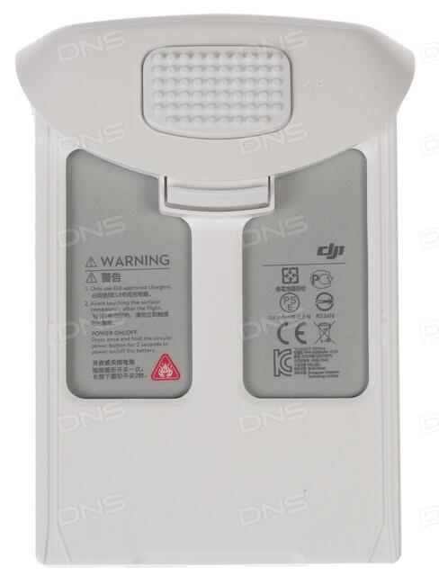 Сменная батарея для коптера для селфи фантом держатель смартфона ipad (айпад) к квадрокоптеру spark