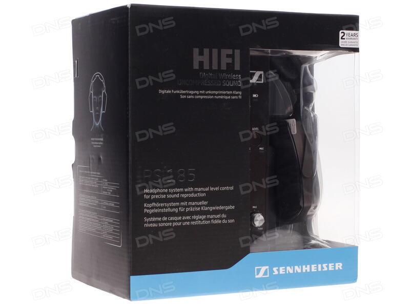 купить наушники Sennheiser Rs 185 черный в интернет магазине Dns
