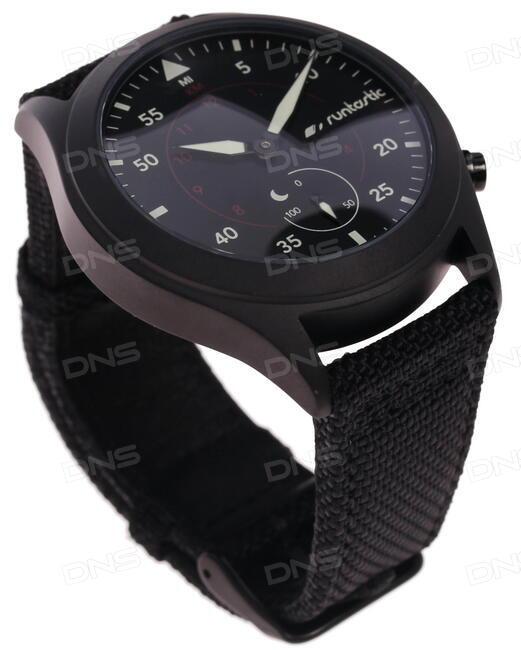 Часы наручные мужские днс декупаж часы купить стрелки