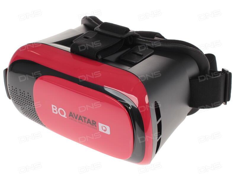 Аватар 3д для очков виртуальной реальности посмотреть фронтальная камера mavic air combo