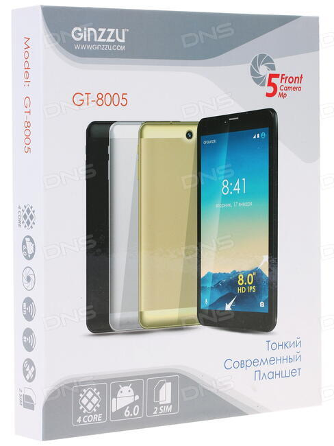 Планшет Ginzzu GT-8005 Gold (Spreadtrum SC7731 1.3 GHz/1024Mb/8Gb/GPS/3G/Wi-Fi/Bluetooth/Cam/8.0/1280x800/Android)