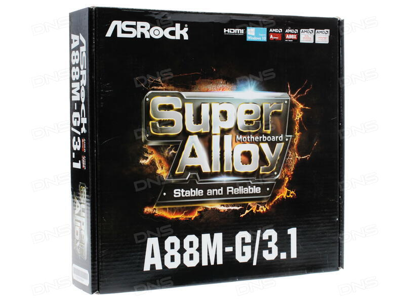 Drivers Update: ASRock A88M-G/3.1 Realtek Audio