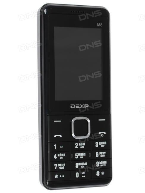 dfc067f52e9d9 Купить Сотовый телефон DEXP Larus M8 черный в интернет магазине DNS ...