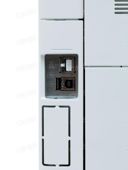 Купить Принтер лазерный Kyocera ECOSYS P7040CDN в интернет