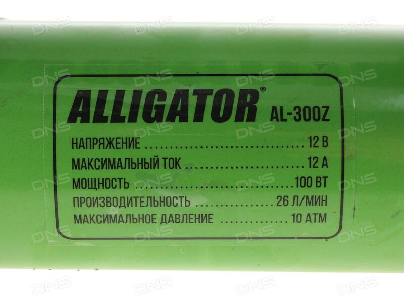 Компрессор Alligator AL-400