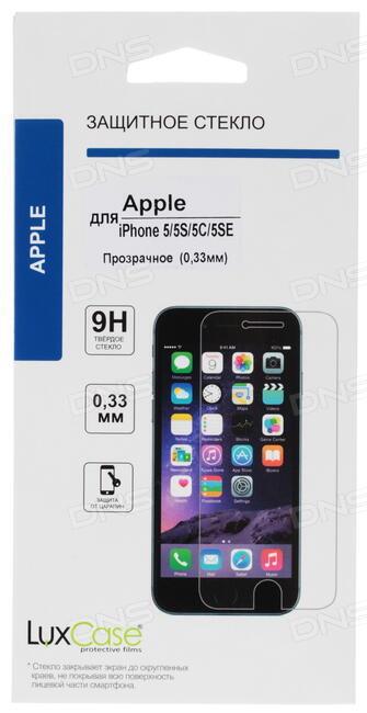 5se apple iphone