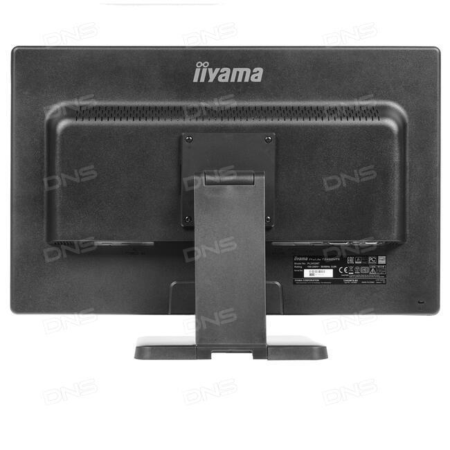 IIYAMA ProLite T2452MTS Monitor Drivers PC