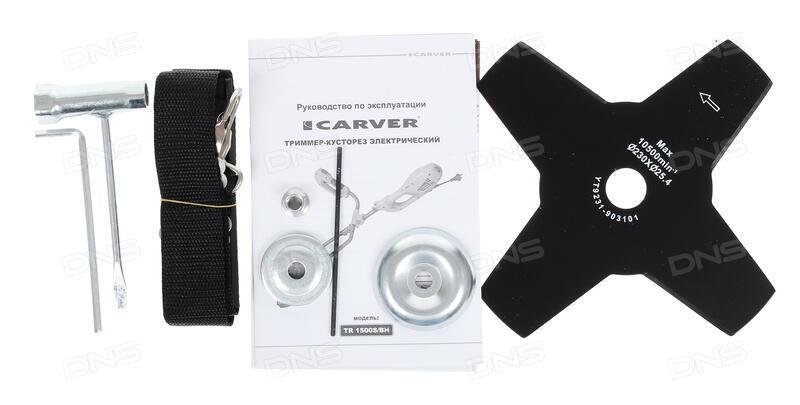 Купить Триммер электрический Carver TR-1500S/BH в интернет магазине DNS   Характеристики, цена Carver TR-1500S/BH | 1102352