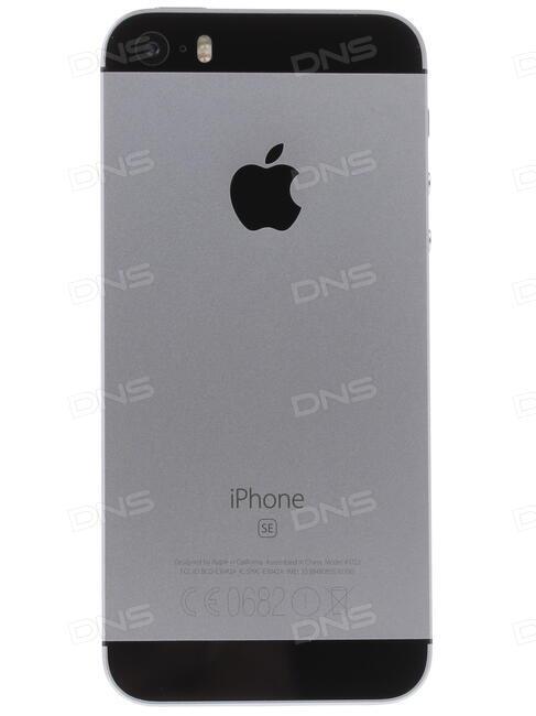 Айфон се 32 гб цвета