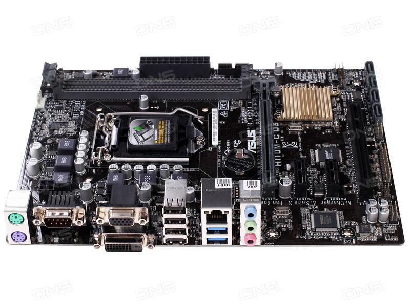ASUS H110M-C D3 Intel Graphics X64 Driver Download