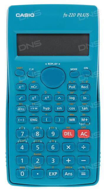 Калькулятор научный CASIO FX-220PLUS-S-EH 10+2-разрядный