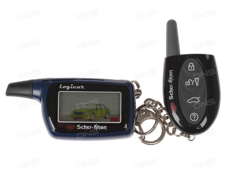 Брелок для сигнализации Scher-Khan Logicar A,B PRO2 1W Дополнительный - фото 9