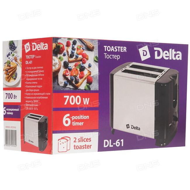 Тостер delta dl-61 черный нерж