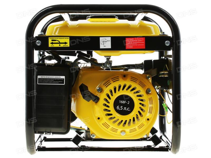 Электрогенератор Бизон ГБ-650