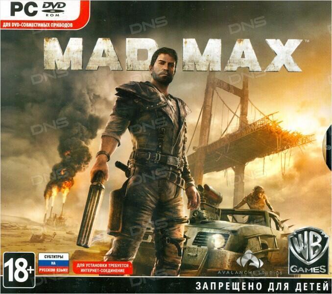 скачать бесплатно игру на компьютер Mad Max через торрент - фото 5