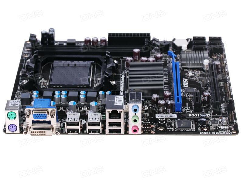MSI 760GM-P23 FX AUDIO WINDOWS 8.1 DRIVER