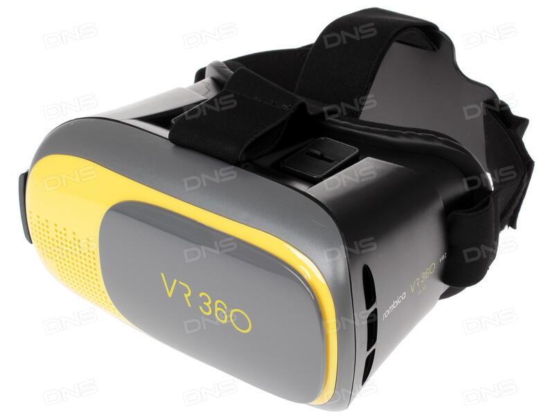 Купить виртуальные очки к квадрокоптеру в волжский дропшиппинг очки виртуальной реальности в уфа