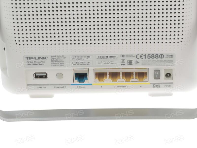 Купить Маршрутизатор TP-LINK Archer C9 в интернет магазине DNS   Характеристики, цена TP-LINK Archer C9 | 1003920