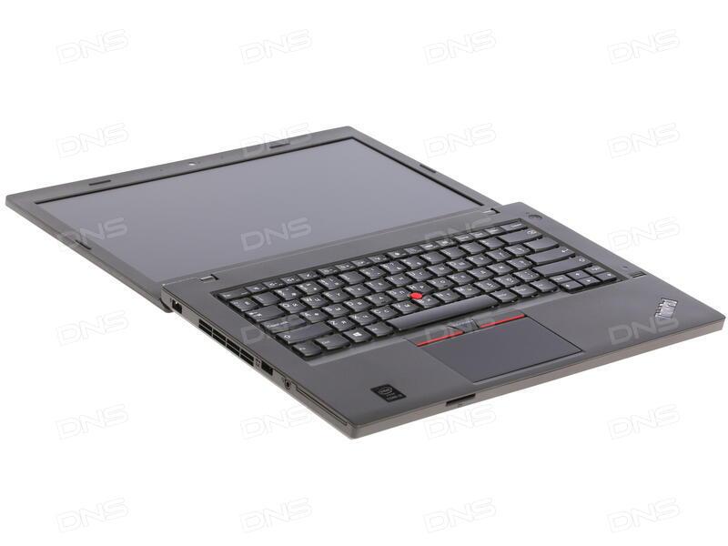 Driver: Lenovo ThinkPad L450 Intel Bluetooth