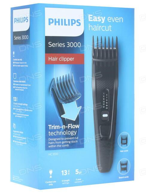 Купить Машинка для стрижки Philips HC3510 15 в интернет магазине DNS ... d28eebe8828