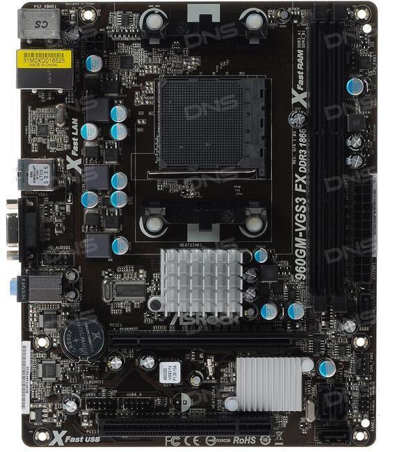 Asrock 960GM-S3 FX XFast USB Driver for Windows