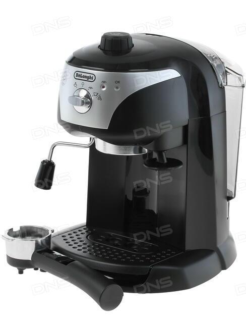 как приготовить кофе delonghi ec220.cd
