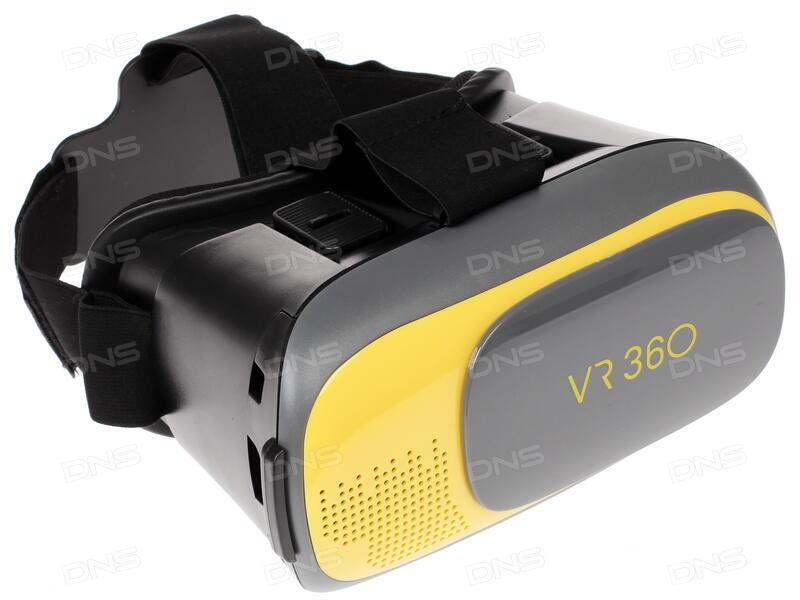 Купить виртуальные очки недорогой в волжский купить фантом на юле в пенза