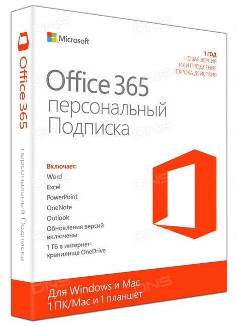 microsofe office