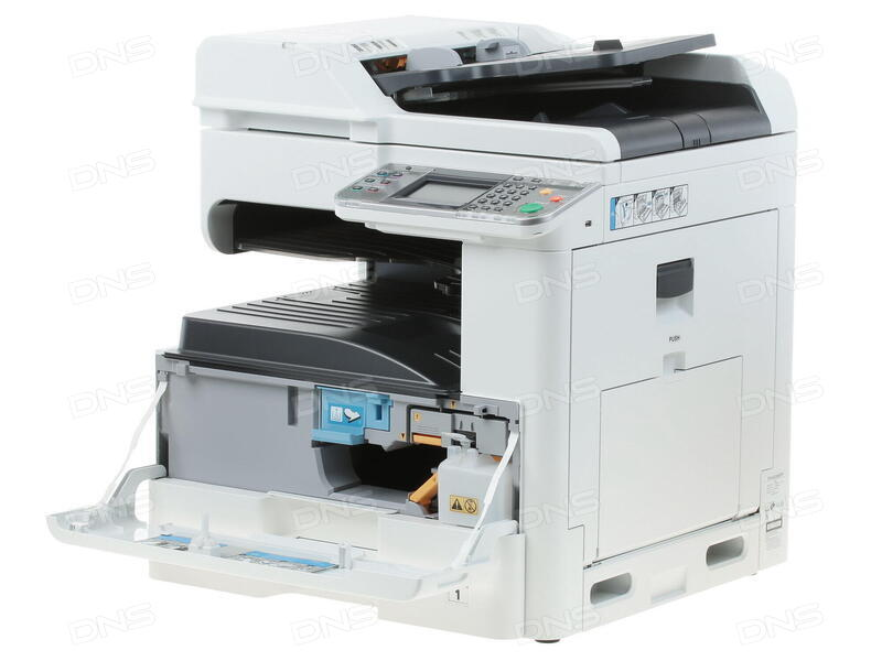 KYOCERA FS 6530MFP DRIVERS PC