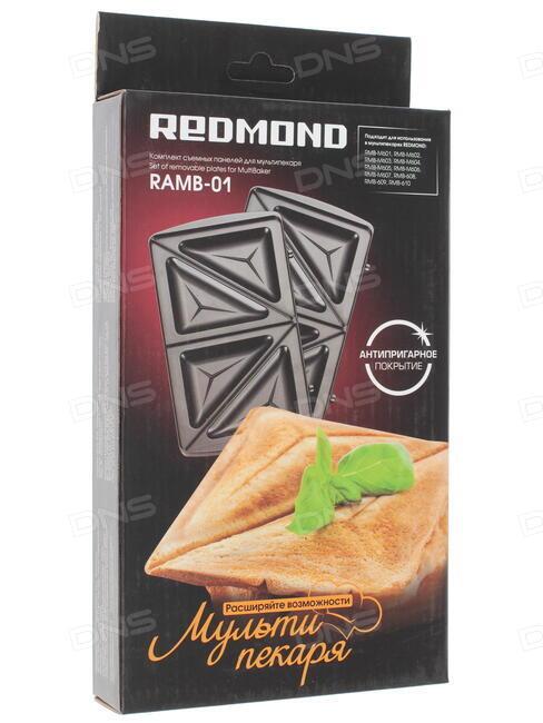 Панель для мультипекаря Redmond RAMB-12
