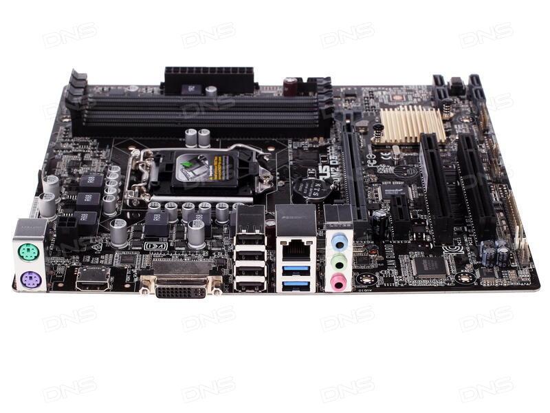 ASUS H110M2 D3 Realtek Audio 64x