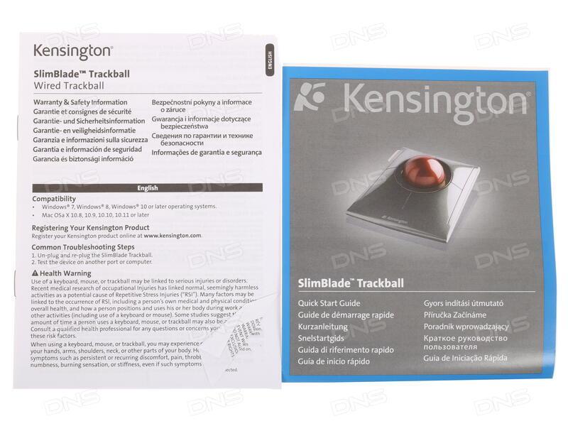 Купить Трекбол проводная Kensington SlimBlade K72327EU черный в интернет  магазине DNS