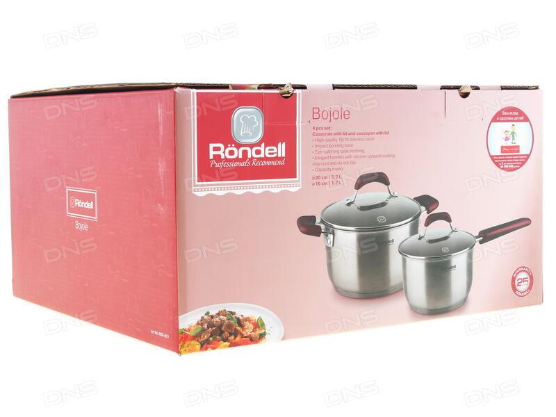 Посуда rondell отзывы покупателей
