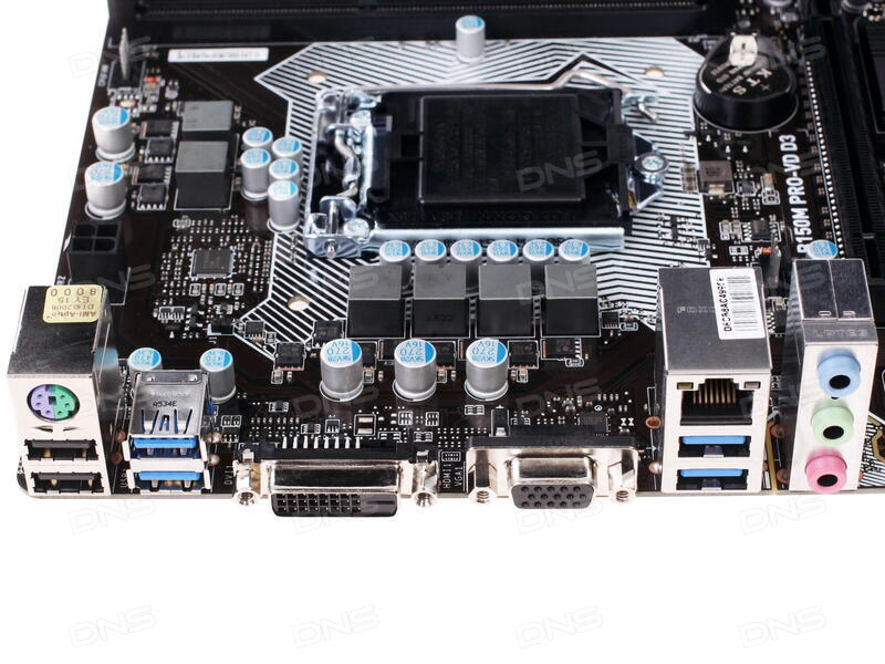 MSI B150M PRO-VD D3 DRIVER FOR PC
