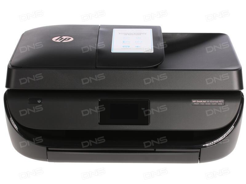 מגניב Отзывы покупателей о МФУ струйное HP DeskJet Ink Advantage 4675 DU-73