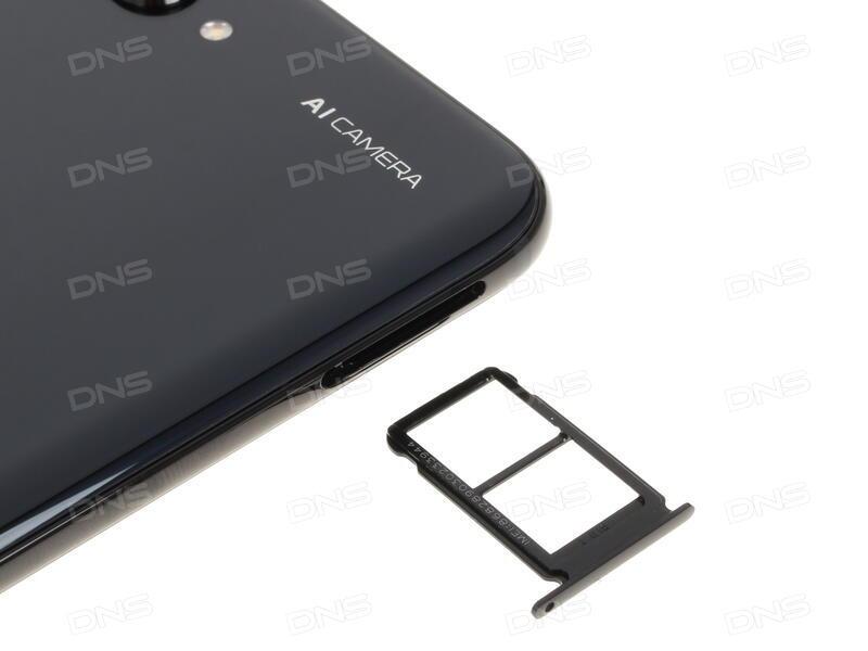 телефон в кредит онлайн в днс кредитный калькулятор тинькофф рассчитать кредит онлайн калькулятор