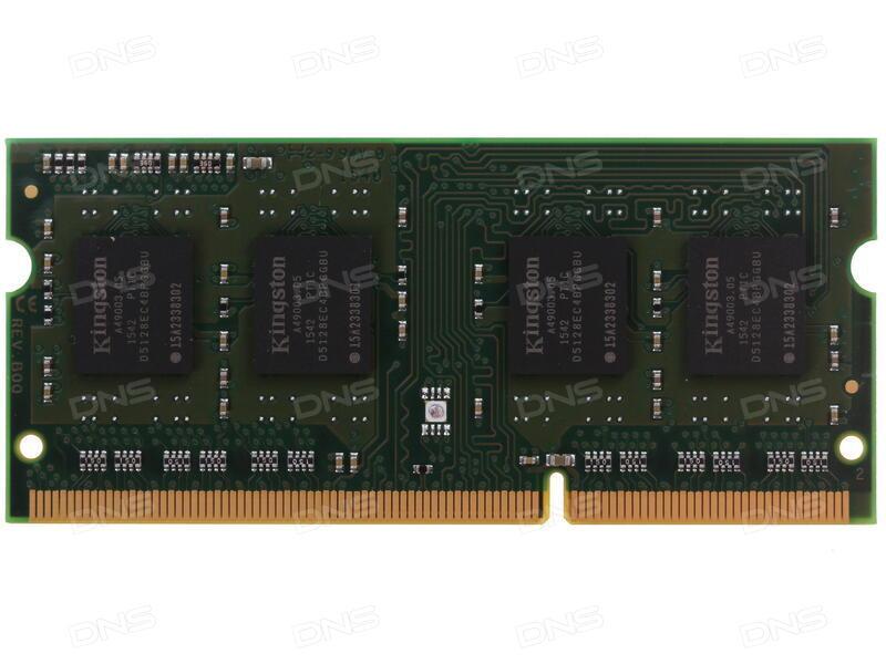 Драйвера для оперативной памяти ddr3 скачать
