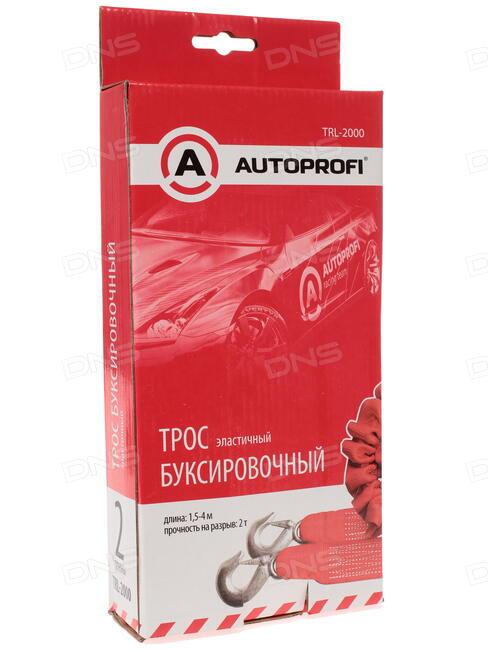 Трос буксировочный Autoprofi TRL-2000 - фото 2