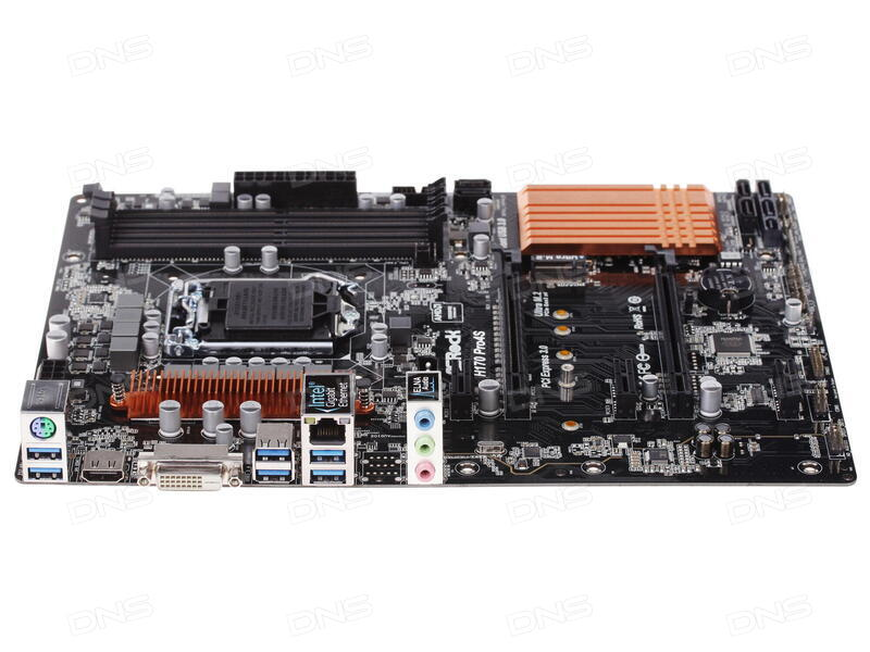 ASRock H170M Pro4S Intel Graphics X64 Driver Download