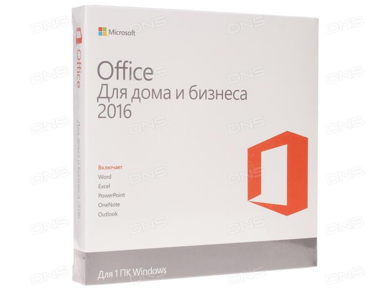 Microsoft Office 2016 Preview 32bit  Скачать