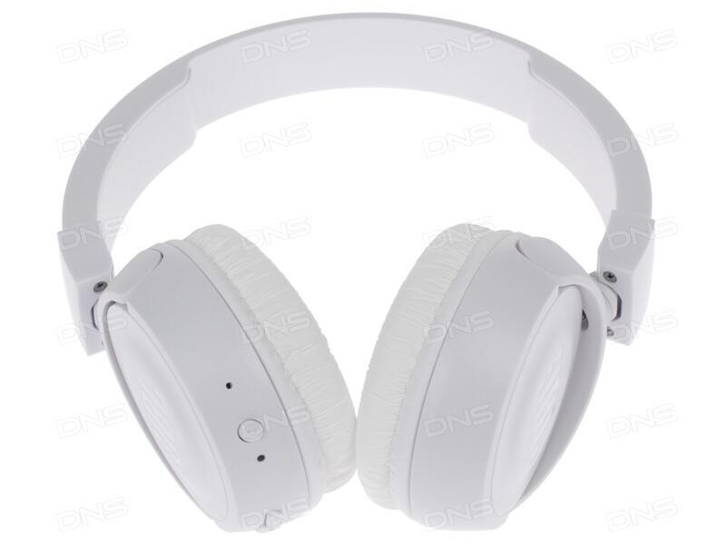 купить Bluetooth стереогарнитура Jbl T450bt белый в интернет