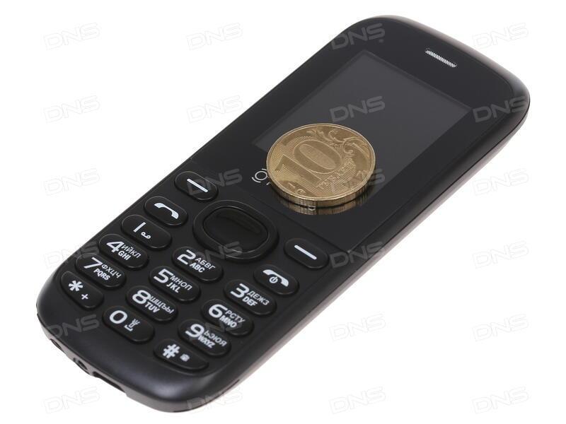 самара код телефона сотовогозначение слова рефинансирование кредита