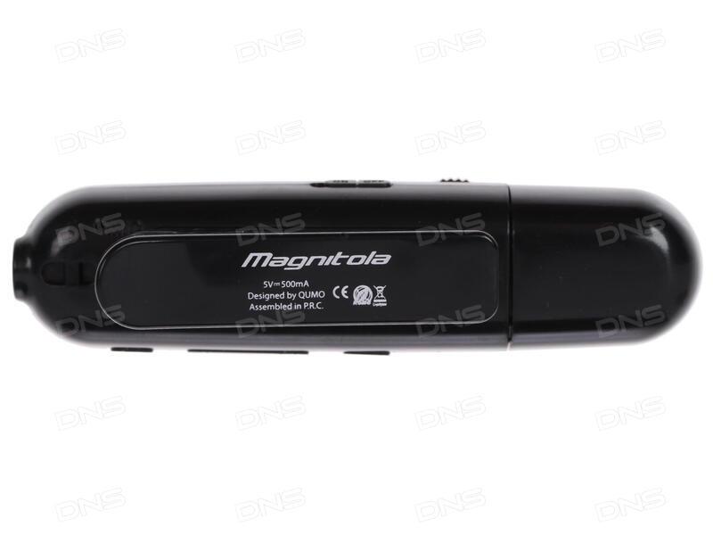 Mp3 qumo magnitola for 902 10 23 43