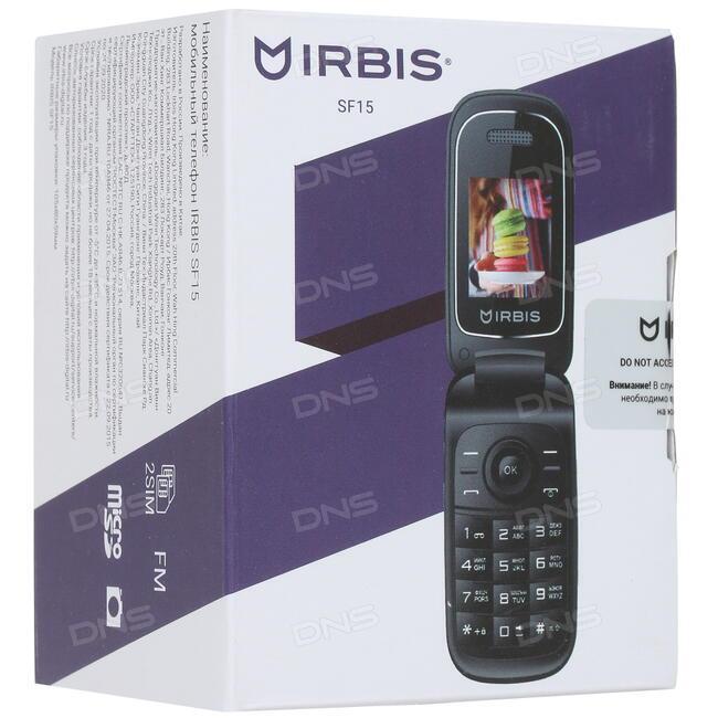 Как сделать быстрый набор на телефоне irbis