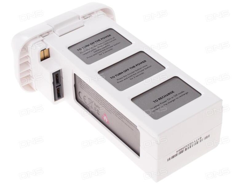 Батарея к коптеру для селфи dji защита от падения черная фантом видео обзор
