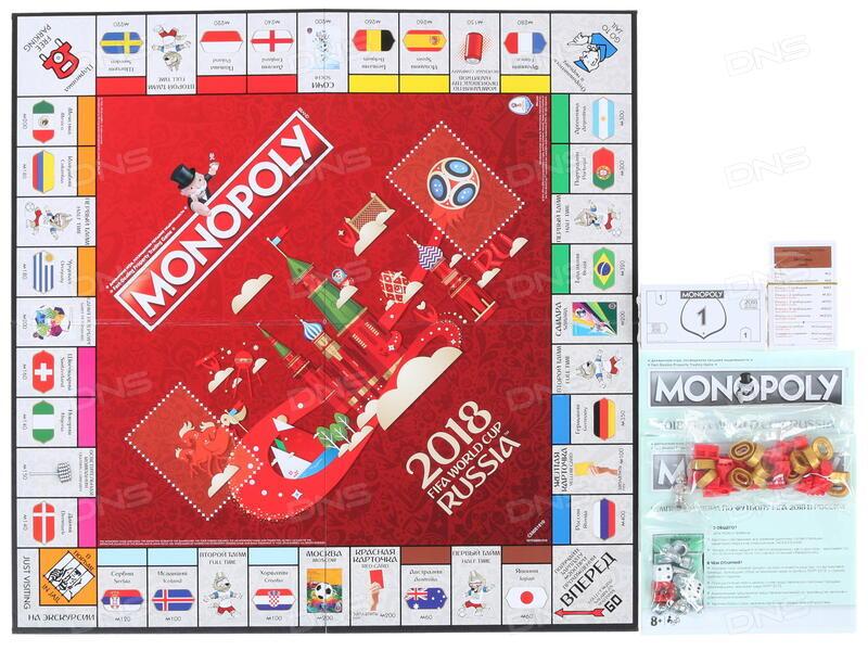 826c2d0b02c3 Купить Игра настольная Монополия. Чемпионат мира по футболу FIFA ...