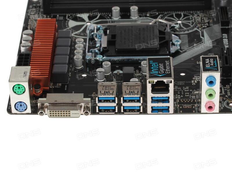 ASRock Z170A-X1 Realtek Audio 64 Bit